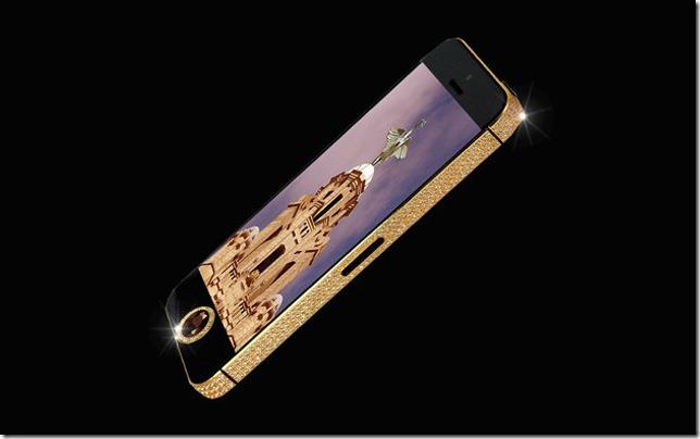 cel-mai-scump-iphone5[1]